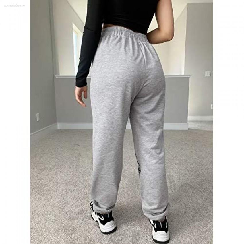 MakeMeChic Women's High Waist Camo Print Jogger Pants Casual Tapered Pants